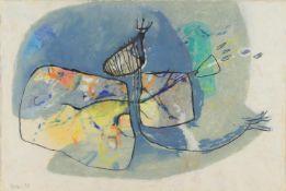 λ Fiona Haser (b. 1961) 'Abstract composition'