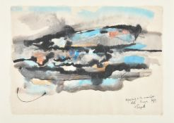 λ Bruce Tippett (British 1933-2017), Reflections in the Moonlight, Paté, Kenya