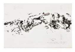 λ Bruce Tippett (British 1933-2017), Landscape