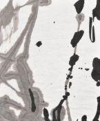 Ye Xing-Qian (Chinese b. 1963), Tableau XVIII