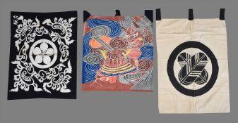 Three Taisho Period Japanese cotton shop flags