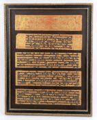 Pali script- probably Burmese Buddhist 18th or 19th century