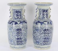 A pair of Chinese blue and white 'marriage vases