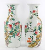 A pair of ChInese Famille Rose Peach vases