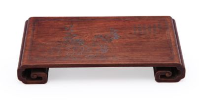 A Chinese hardwood table stand