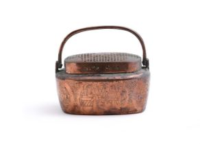 A Chinese copper hand warmer