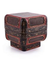 A Chinese lacquer box and cover
