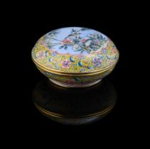 A Chinese small enamel seal paste box