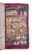 An illustrated copy of the Mahabharata