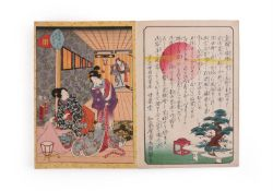 Utagawa Kunisada II (1823-1880): An album of fifty-four oban woodblock prints in inks and colours on