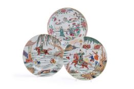 Two Chinese Famille Rose plates