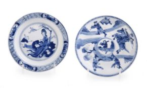 A Chinese blue and white small dish