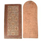 A Qur'anic prayer board from Sub-Saharan Africa and an Indian wooden painted panel and a lacquer pen