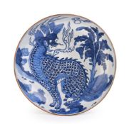 A Chinese blue and white 'Kylin' dish