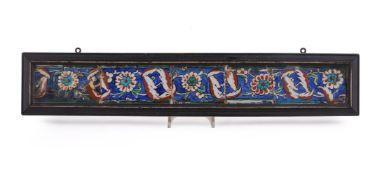 A panel of Iznik border tiles circa 1570-80