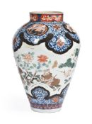 A large Japanese Imari vase