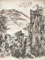Hei Bolong (1915-1989) scroll
