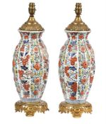 A pair of modern Chinese polychrome porcelain table lamps