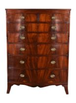 A George III bowfront chest of drawers