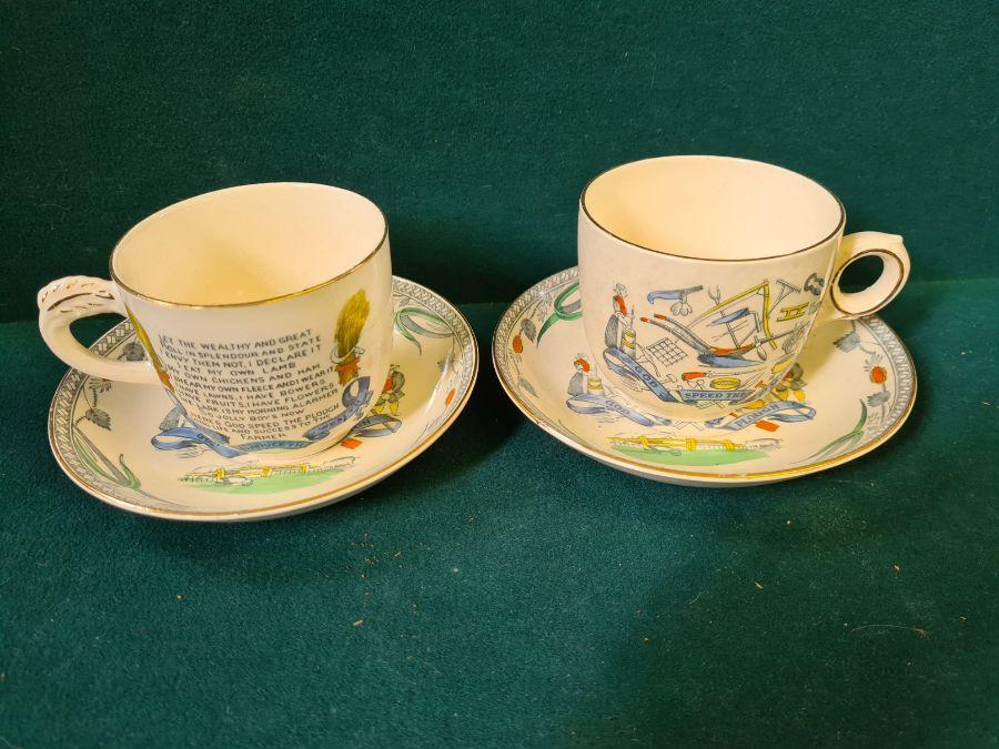 Shelley creamware part tea service, Queen Ann Country Garden floral tea service and a pair of Burley - Image 6 of 6