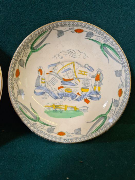 Shelley creamware part tea service, Queen Ann Country Garden floral tea service and a pair of Burley - Image 5 of 6