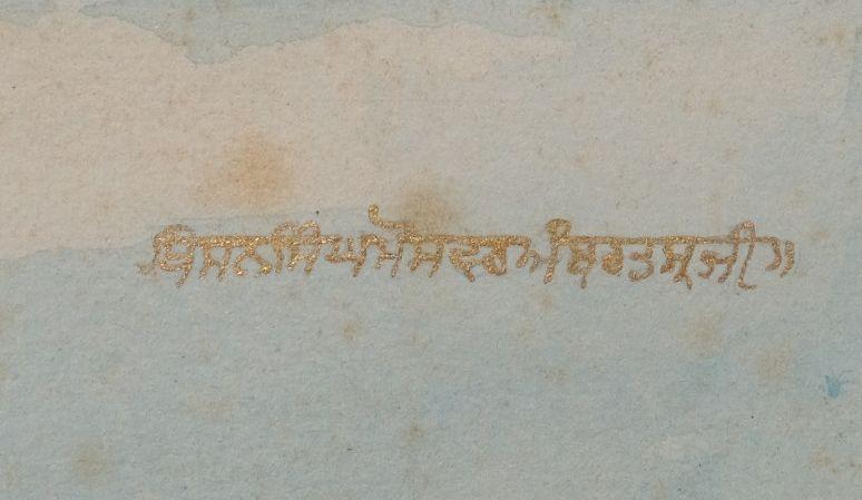 Scènes de vie au Harmandir Sahib, le Temple d'Or d'Amritsar Inde du nord, Penjab, Amritsar - Image 9 of 9