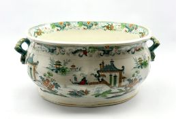 19th century Staffordshire foot bath of baluster form printed with Pagodas and fishing boats, L50cm