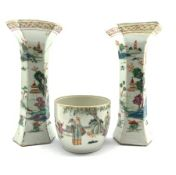 Chinese Republic porcelain cup decorated with figures in garden, red seal to base H7.5cm and a pair