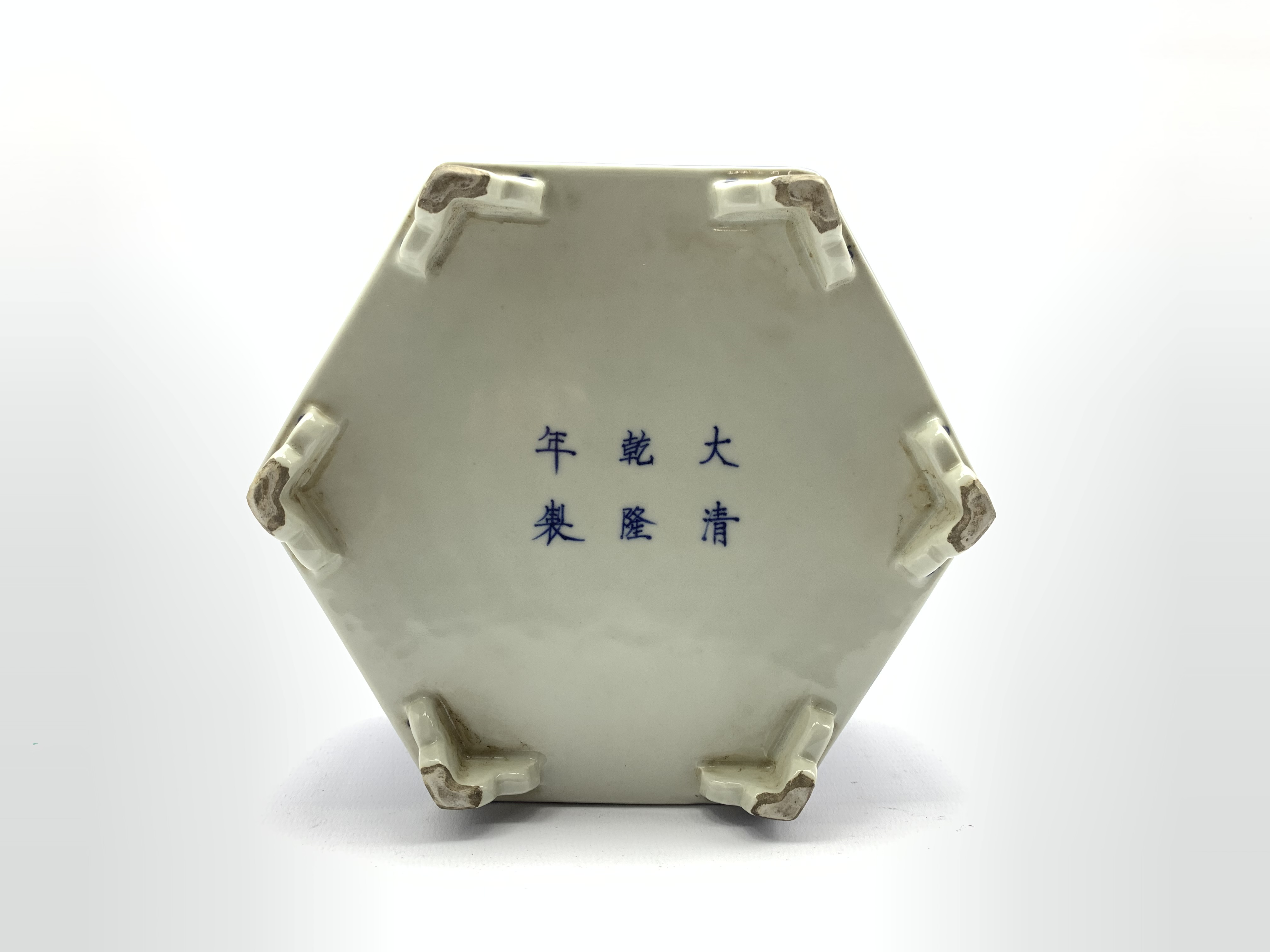 Chinese hexagonal ink stone decorated with Phoenix among scroll work in blue and white and with blue - Image 5 of 5