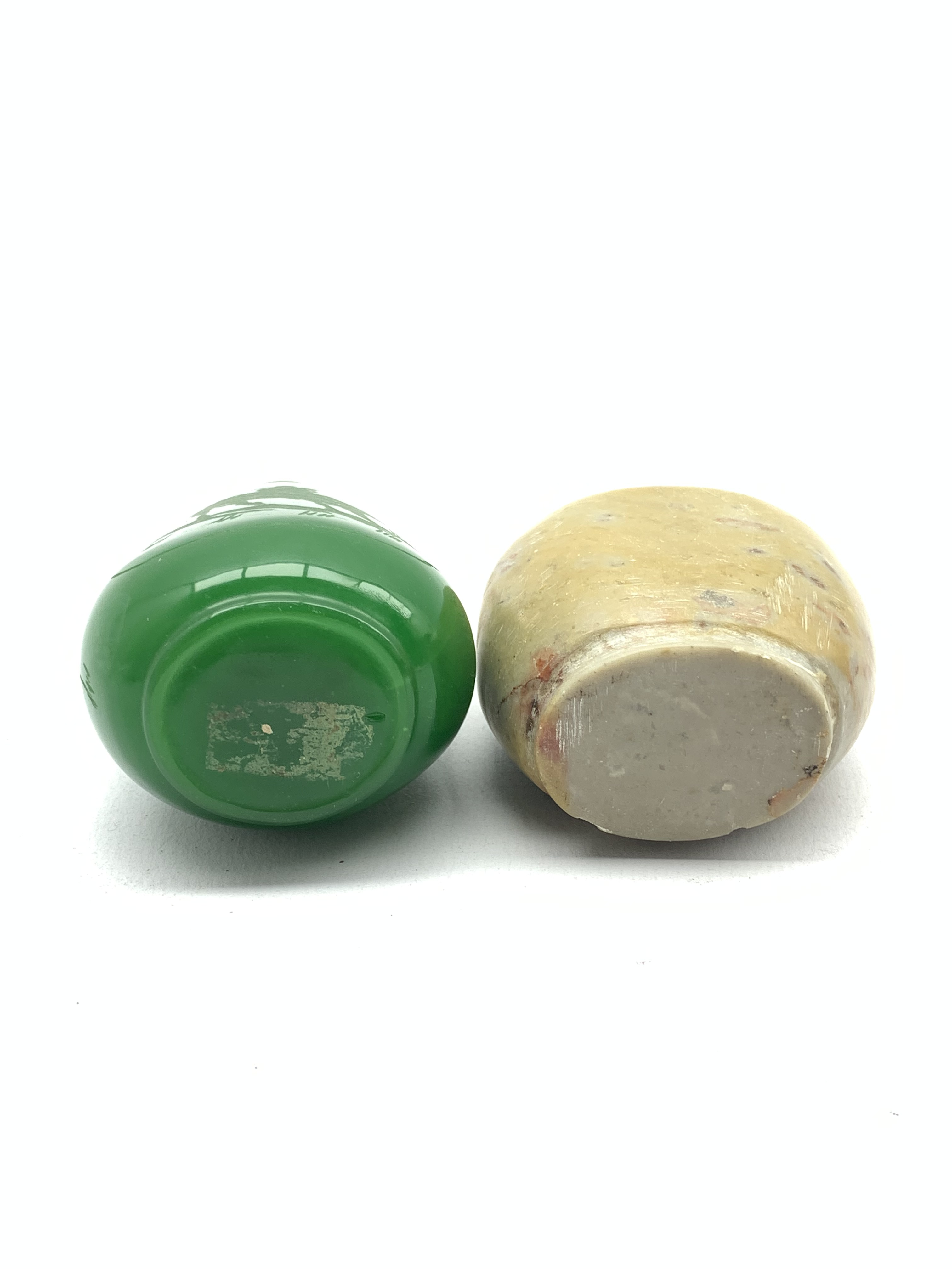 Chinese green hardstone snuff bottle - Image 3 of 3