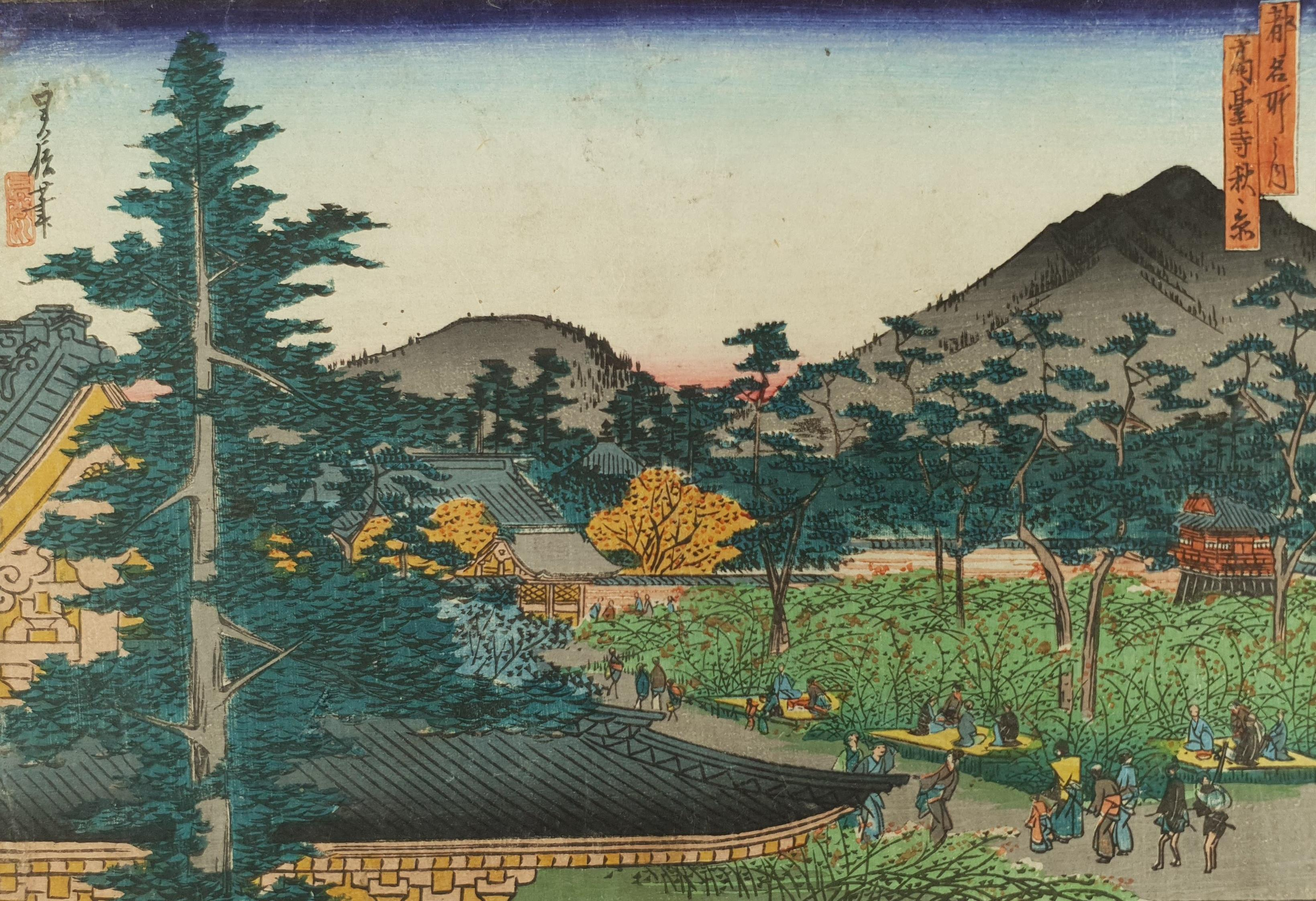 Hasegawa Sadanobu (Japanese 1809-1879): 'Autumn Scene at K�dai-ji Temple', woodblock print from the