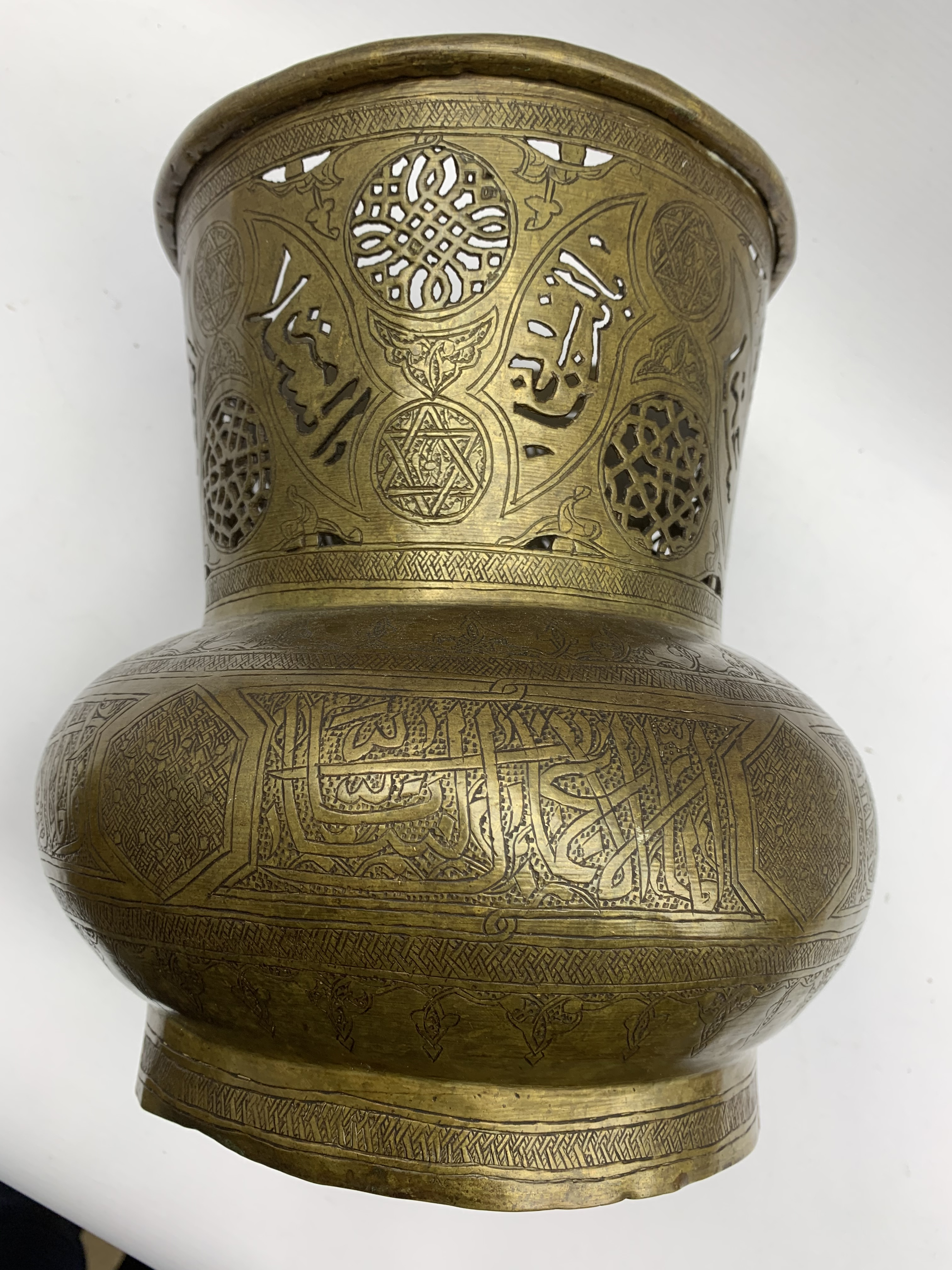 Islamic brass lamp shade with geometric piercing and script etc H24cm - Image 6 of 7