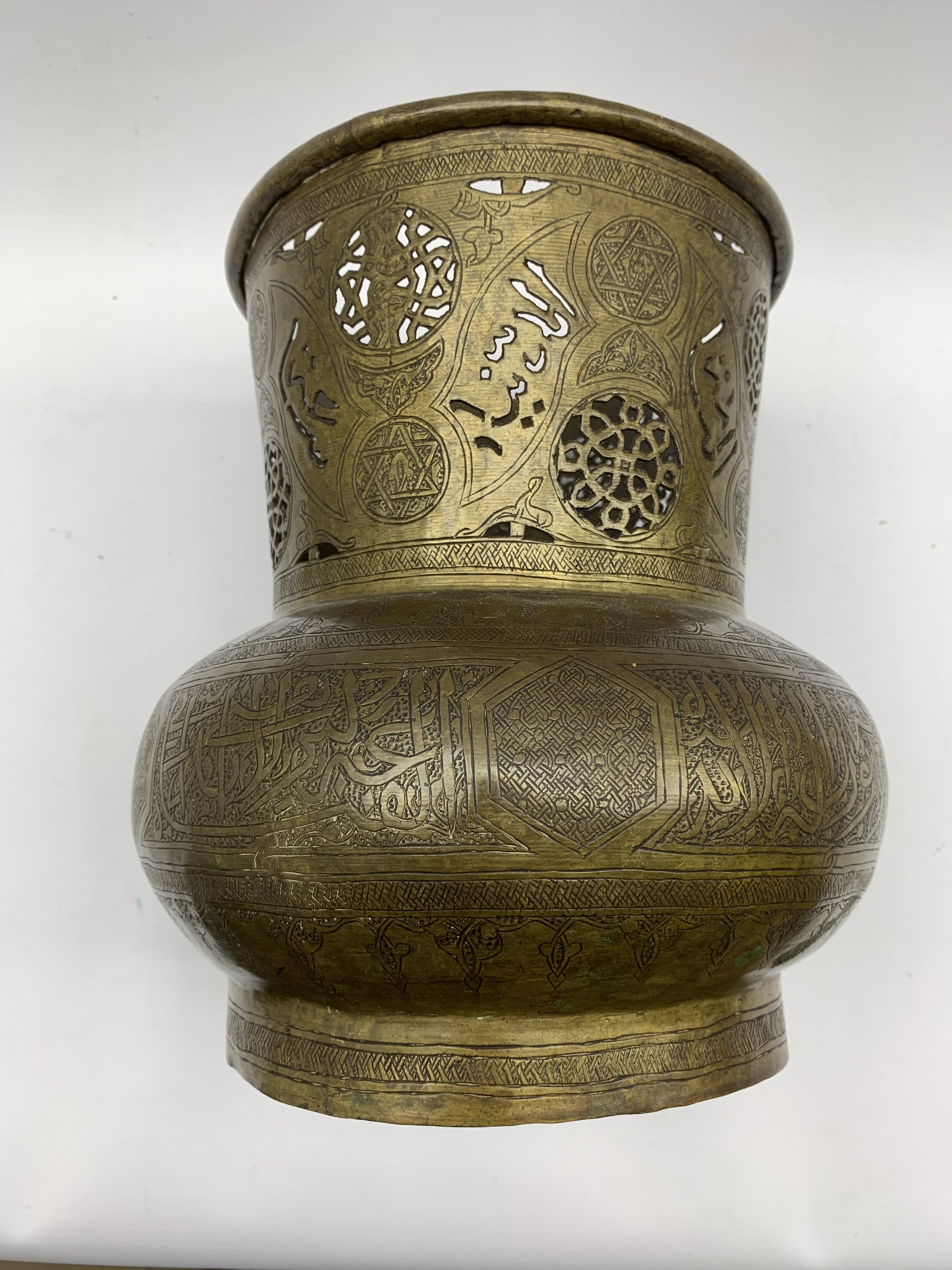 Islamic brass lamp shade with geometric piercing and script etc H24cm - Image 7 of 7