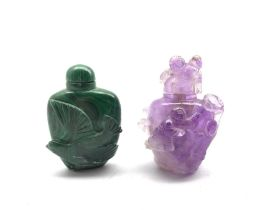 Chinese amethyst snuff bottle, carved in high relief with children playing, H7cm together with a Mal