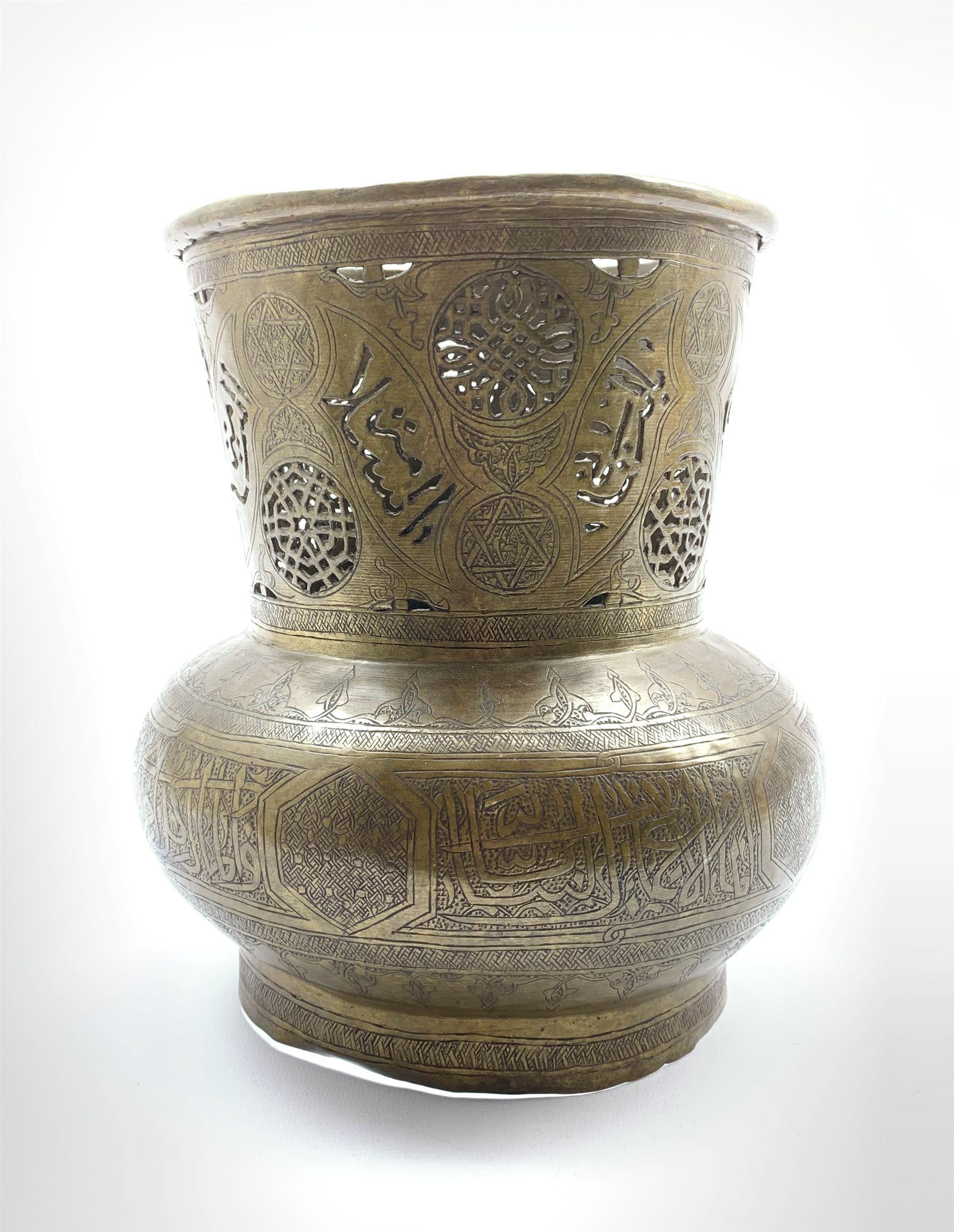 Islamic brass lamp shade with geometric piercing and script etc H24cm