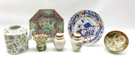 18th century Chinese plate decorated in orange and blue D22cm