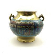 19th/ early 20th century Chinese twin-handled brass vase