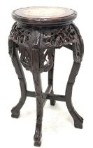 Early 20th century Chinese hardwood jardini�re stand