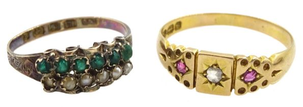 Victorian 15ct gold diamond and pink stone gypsy set ring