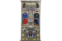 Chinese scroll with ancestral portraits painting Antieke Chinese scroll - schildering met