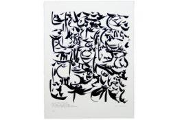 "DOTREMONT CHRISTIAN (1922 - 1977) litho n° 38/50 : ""Logogramme"" - 64 x 53 getekend en gedateerd"