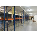 Five bays of adjustable boltless pallet racking, approx height 3000mm, 2750mm width per bay (