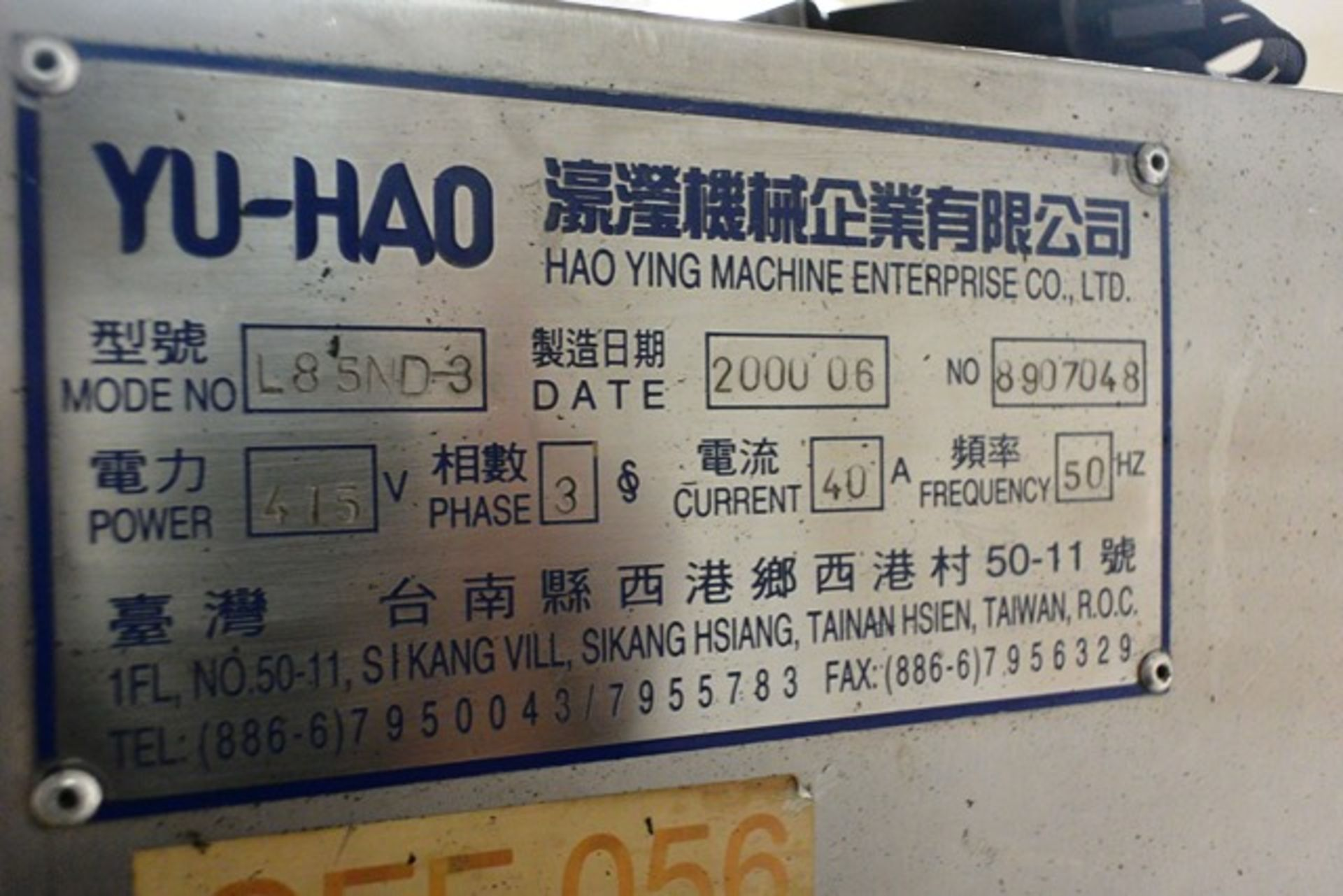 Yo-Hau stainless steel filling machine, type L85ND3, with mould preheat and 4-door/twin side chiller - Image 9 of 9