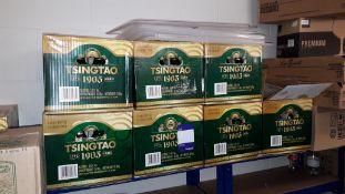 8 Cases of Tsingtao, 4 Cases of Sierra Nevada Pale