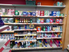 Large quantity of assorted household products to 4 x bays of shop racking, to include toilet