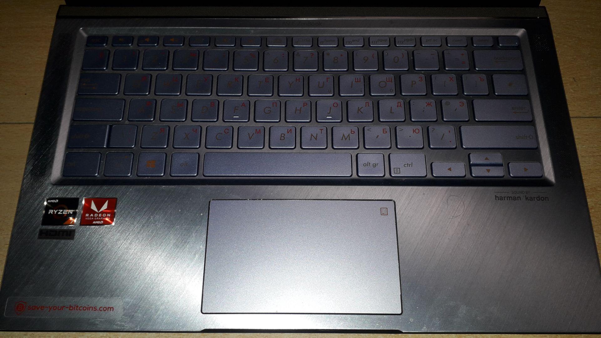 """Asus ZenBook UM431D 14"""" Ryzen 7 Laptop (2020) Seri - Image 4 of 5"""