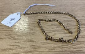 Unmarked Yellow Metal Chain (5.72g)