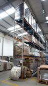 4 x Bays of Apex pallet racking, comprising 5 x uprights (6m x 1.1m), and 24 x crossbeams (3.3m) *
