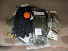 Qty of assorted size S gloves RP £200 (12 pairs)