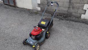 Honda HRG465C2SDE Petrol Engine Lawn Mower, Serial Number 1321504 (2007)